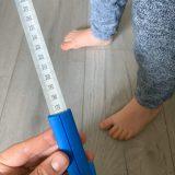 Titelbild richtig messen mit dem plus12 Messgerät